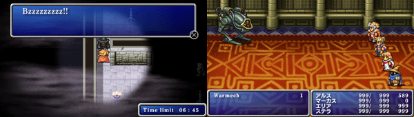 how to leave final fantasy labyrinth of time