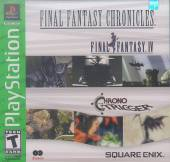 final fantasy iv cover