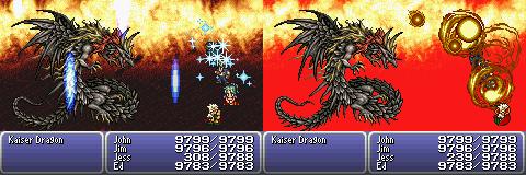 Final Fantasy Advance Dragons Den