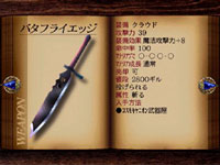 final fantasy vii weapon Butterfly Edge
