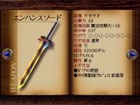 final fantasy vii weapon Enhance Weapon