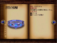 final fantasy vii accessory Ice Ring
