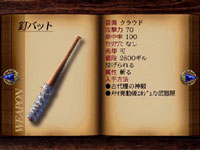 final fantasy vii weapon Nail Bat