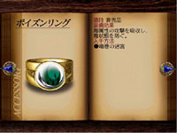final fantasy vii accessory Poison Ring