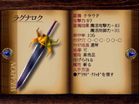 final fantasy vii weapon Ragnarok