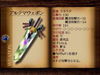 final fantasy vii weapon Ultima Weapon