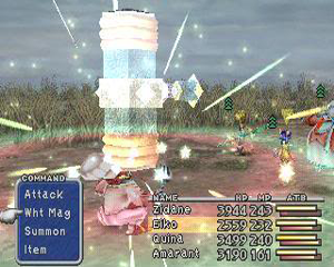 Final Fantasy IX Optional Bosses