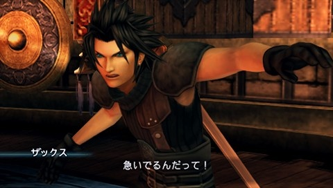 final fantasy vii crisis care screenshot 2