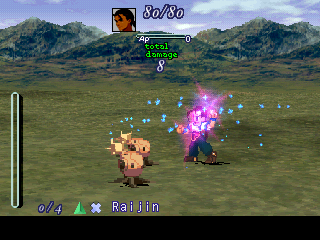 xenogears screenshot